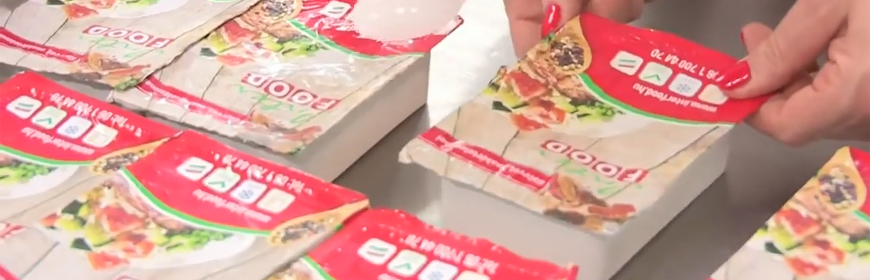 interfood-video-2